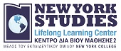 ΚΕΚ New York Studies